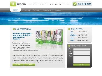 TL Trade