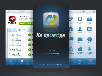 Na Provode App