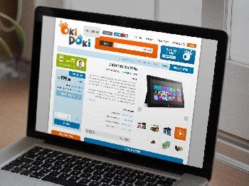 ממשק אתר חנות