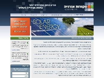 חסון אנרגיה סולארית