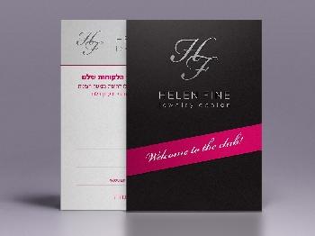 כרטסי מועדון לקוחות - HF