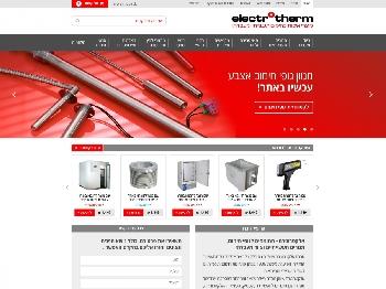 אתר חדש בקרוב - אלקטרוטרם