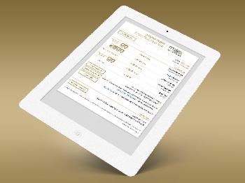 ממשק E-Commerce