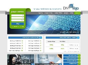 DNA Algo