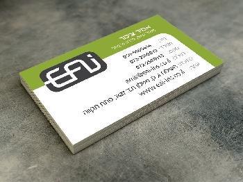 כרטיסי ביקור - EAI