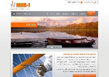 MHR1 - השקעות בחו״ל