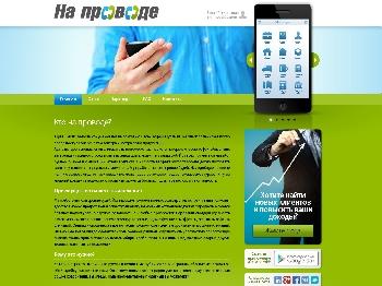 אתר אפליקציה ברוסית