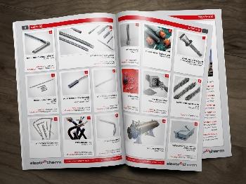 קטלוג מוצרים - Electrotherm