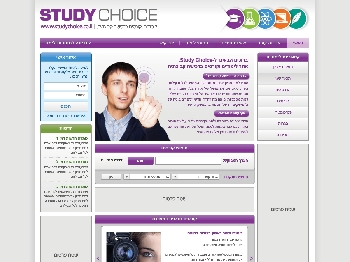 Study Choice - פורטל לימודים
